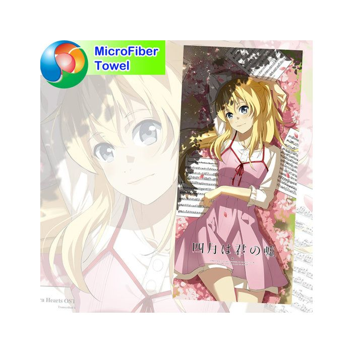 Your Lie in April Microfiber Hand and Bath Towel