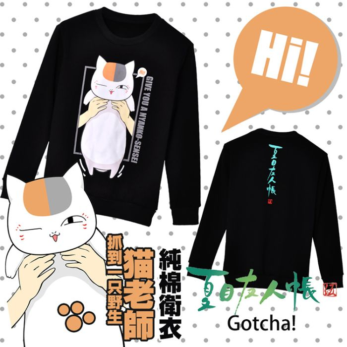 Natsume's Book of Friends Full Color Pullover Hoodie Sweatshirt