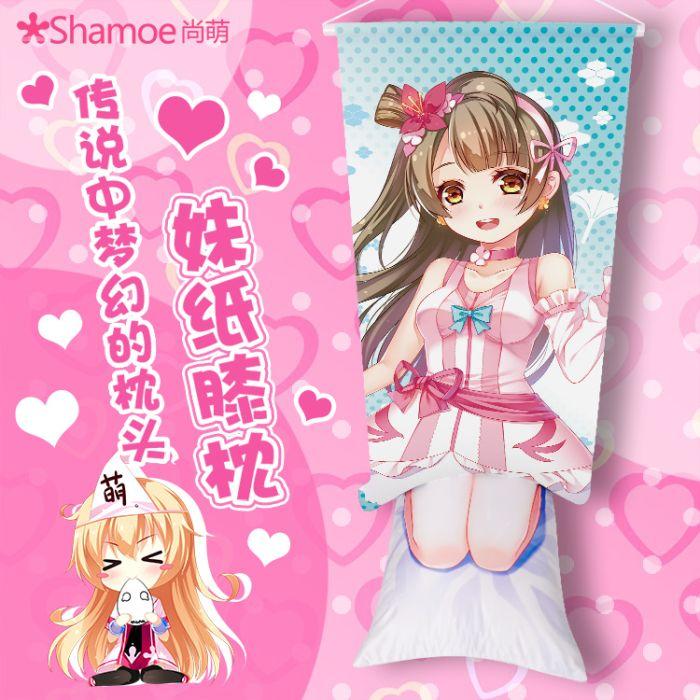 Love Live! Minami Kotori Hizamakura Lap Pillow Set