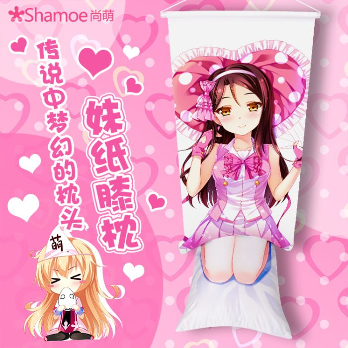Love Live! Riko Sakurauchi  Hizamakura Lap Pillow Set