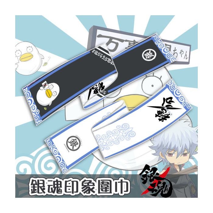 Gin Tama Anime Scarf Towel Muffler