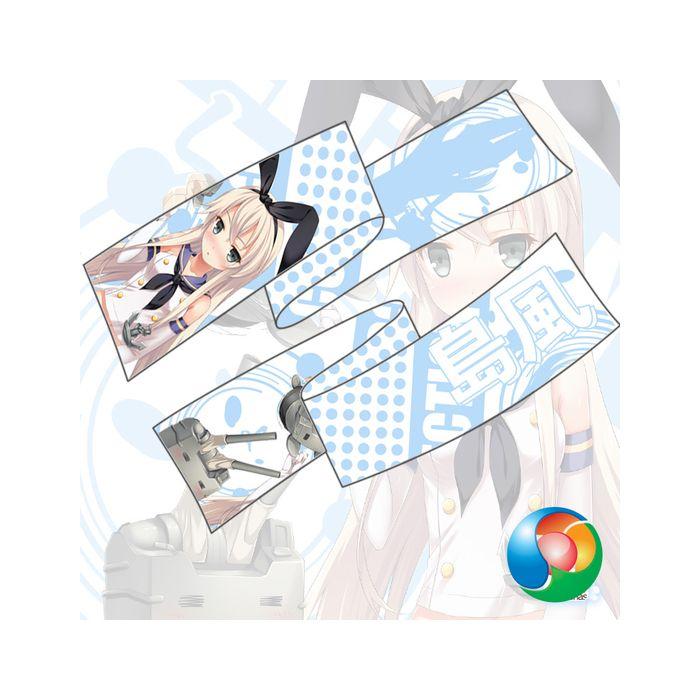Kantai Collection - Shimakaze Anime Scarf Towel Muffler