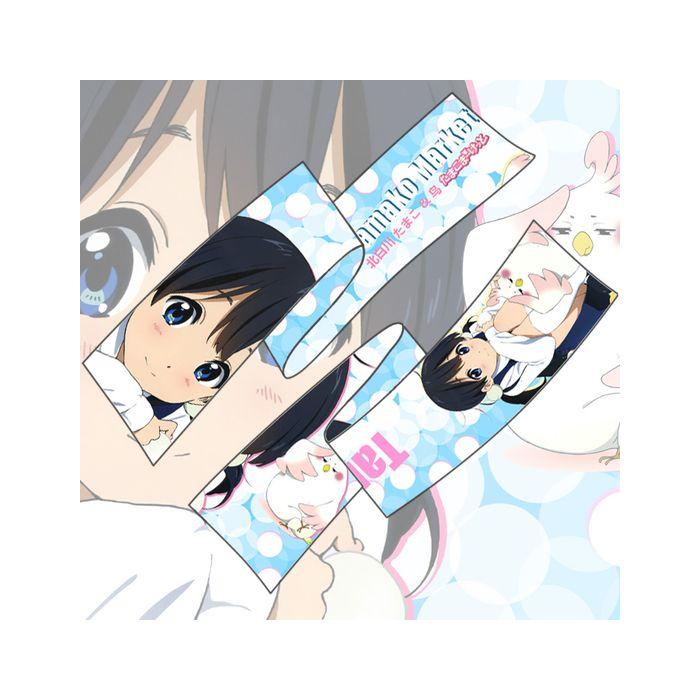 Tamako Market Anime Scarf Towel Muffler