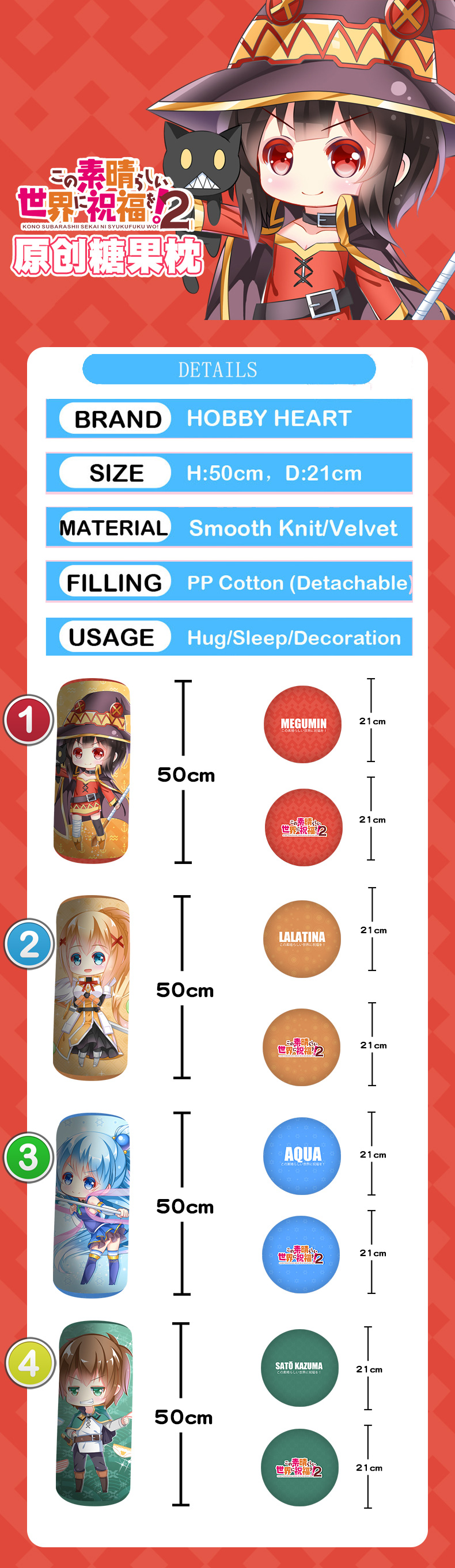 Anime Bloster Pillow