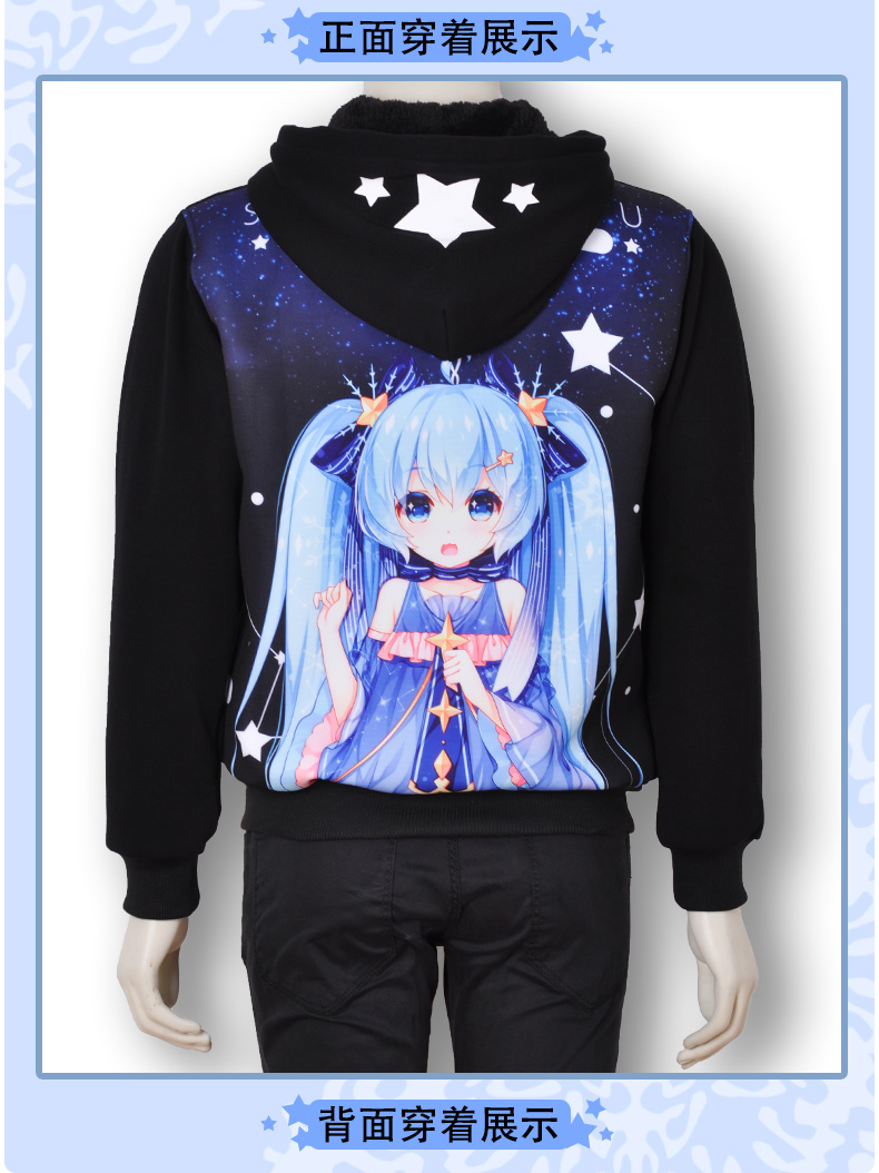 Hatsune Miku Full Color Zip Up Hoodie Sweatshirt